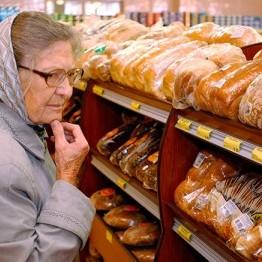 У Київській області запускають проект соціальний хліб і ліки - заступник губернатора