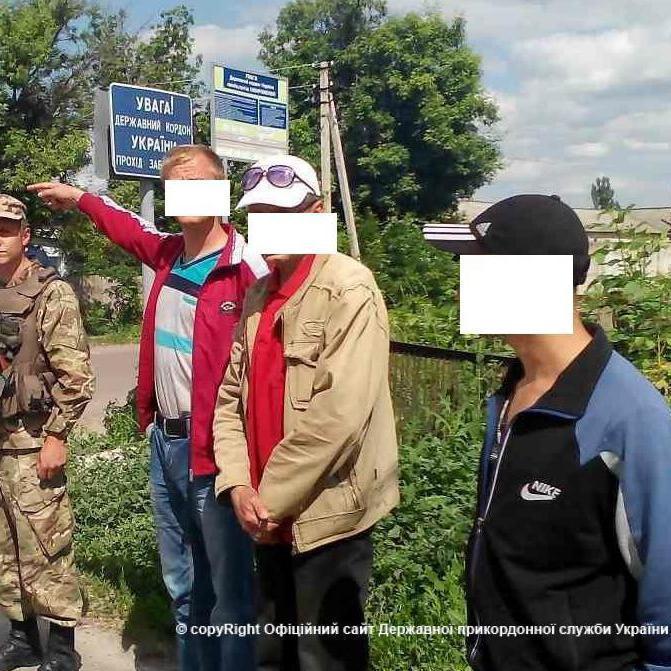 На Луганщині троє чоловіків набрали кредитів та хотіли втекти до Росії
