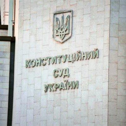 В Україні хочуть скасувати закон про люстрацію, - ЗМІ