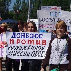 Переплюнули «совок»: у «ДНР» завезли десятки тисяч людей на мітинг проти ОБСЄ