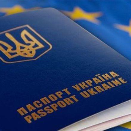В ЄС не змогли домовитися щодо безвізового режиму для України