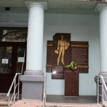 Донецький університет названо на честь Героя України