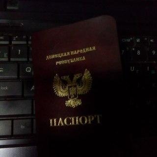 Кінець «ДНР»: сепаратисти визнали, що Донецьк - це Україна