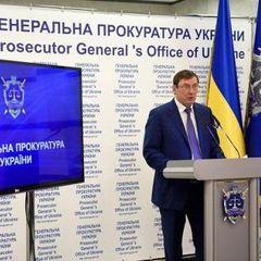 Луценко сказав, кого затримала ГПУ