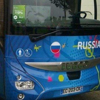 Англійці освистали автобус збірної Росії