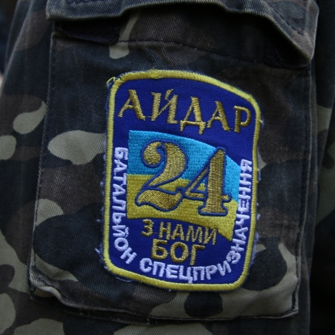 В Зоні АТО загинули бійці з «Айдару»