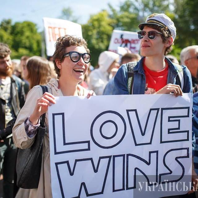 Як пройшов Марш рівності у Києві? (фоторепортаж)