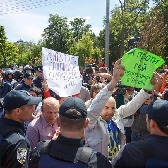 Деканоїдзе підбила підсумки проведення Маршу рівності