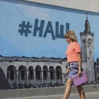 Прикордонники підрахували, скільки туристів незаконно відвідали Крим