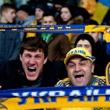Українці готують масштабне шоу на матчі з Німеччиною