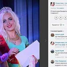 Міс Слов'янськ-2016, яку підозрюють у сепаратизмі, відповіла на звинувачення