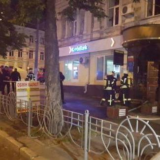 У Києві стався вибух, очевидці сфотографували зловмисників (фото)
