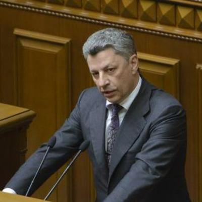 Парубій осадив Опоблок: Бойко образився і вибіг із зали засідань