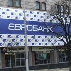 Платіжні картки одного з українських банків припинили свою роботу