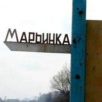 Під Мар'їнкою поранено двох українців