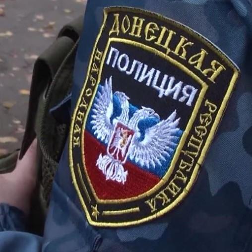 У «ДНР» розробили план для «поліцейських», за невиконання - передова