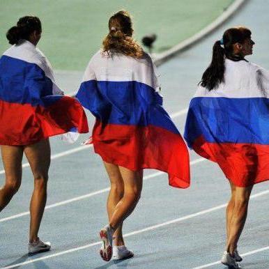 Російським легкоатлетам заборонили брати участь в Олімпіаді-2016