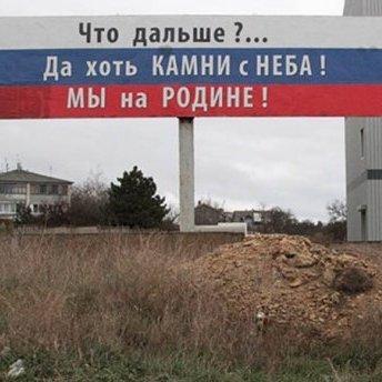 Окупованому Криму продовжили санкції
