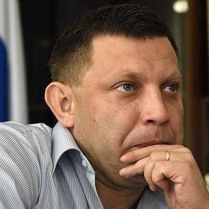 Захарченко хоче створити в Україні політичну партію