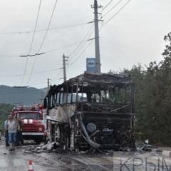 У Криму автобус з дітьми згорів на трасі дотла (ФОТО)
