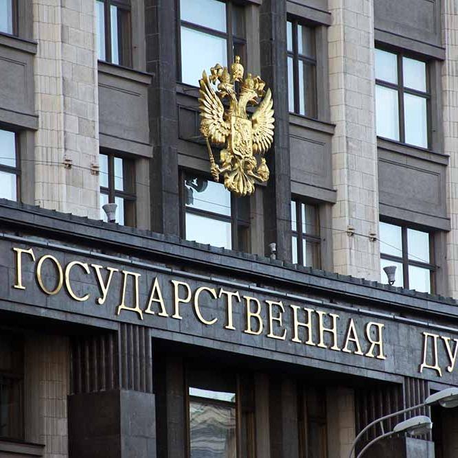 Саджатимуть за все: Держдума РФ ухвалила скандальні диктаторські поправки до «антитерористичного» закону