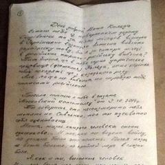 «Думали, що це фейк», - Геращенко про листування Савченко із терористкою