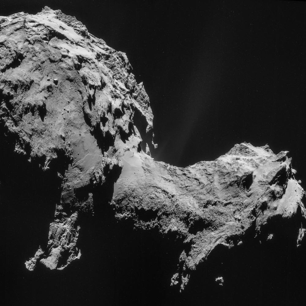 Вчені змусять жінок пахнути кометою