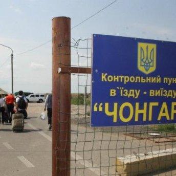 На кордоні з Кримом стоять черги