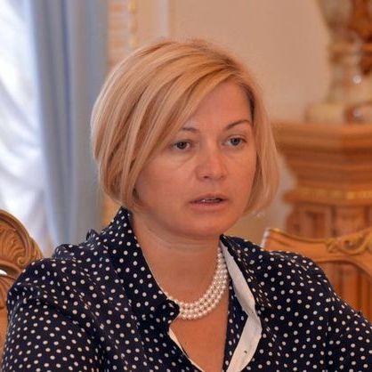 Геращенко повідомила деталі нової зустрічі в Мінську