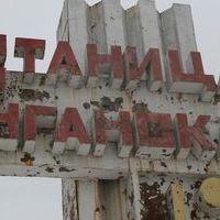 Контрольний пункт «Станиця Луганська» знову закривали через обстріли з боку сепаратистів