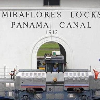 Панамський канал знову запрацював (фото)