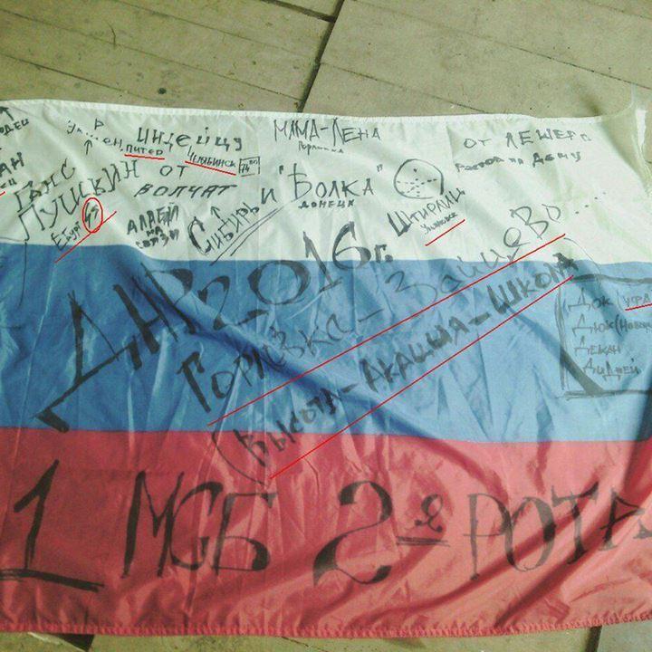 Сили АТО показали захоплений у бою російський прапор