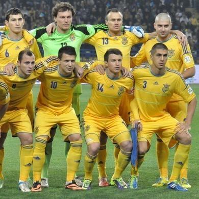 Українські вболівальники закликали розігнати збірну України