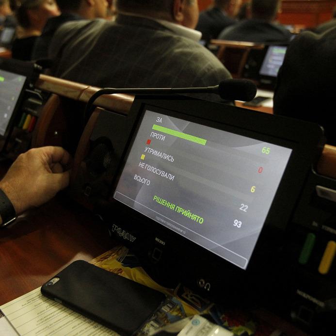 Київські депутати наклали мораторій на підвищення тарифів з 1 липня
