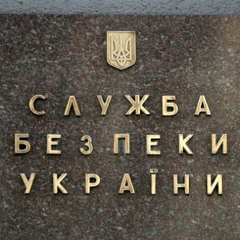 СБУ оприлюднило відео із російським війсковим, затриманим біля Троїцького
