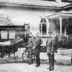 В цей день у 1902 році почала працювати Київська станція швидкої допомоги