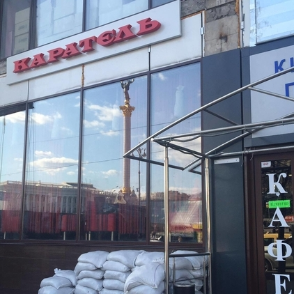 У Києві біля Будинку профспілок зібралися протестувальники