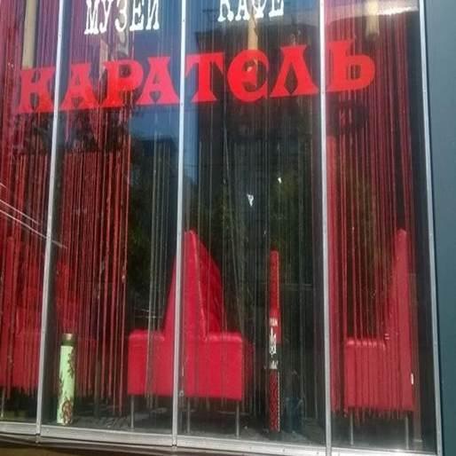 У столичній поліції прокоментували сутички біля кафе «Каратєль»