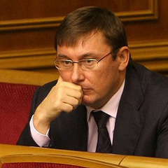 Луценко запропонував нардепам отримати доступ до державної таємниці для вивчення обставин  Іловайської трагедії
