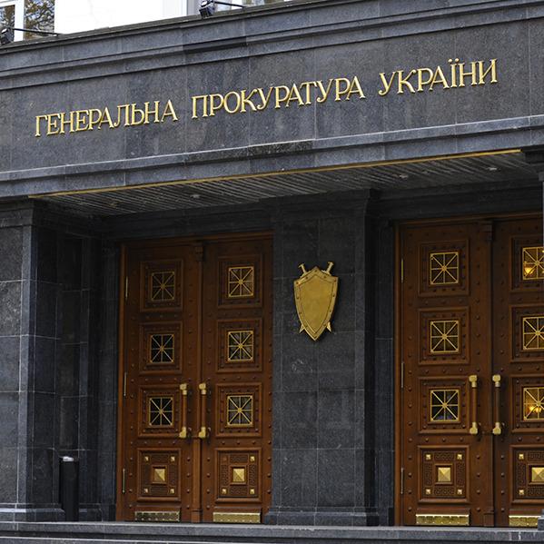Під час обшуків у Бучанській та Ірпінській міськрадах вилучено документи, які вказують на вчинення злочинів
