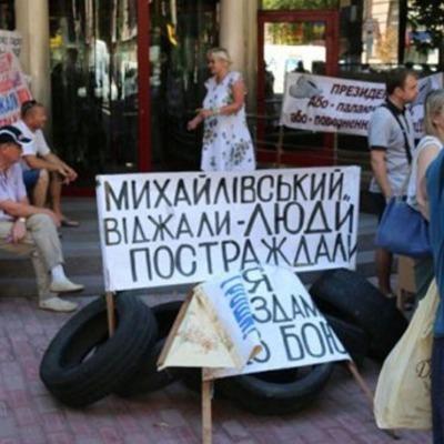 У Києві в процесі ходи мітингуючих вкладників сталася сутичка