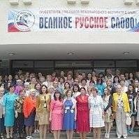 Викладачі з України взяли участь у науковій конференції у Криму