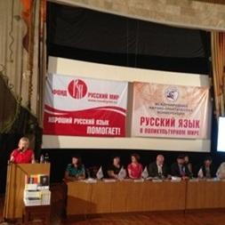 Викладачів українських ВНЗ, що відвідали конференцію у Криму, перевірять СБУ та Генпрокуратура