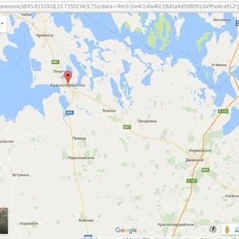 Google знову перейменував Крим
