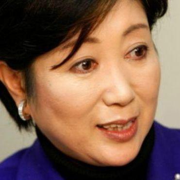 Губернатором Токіо уперше стала жінка