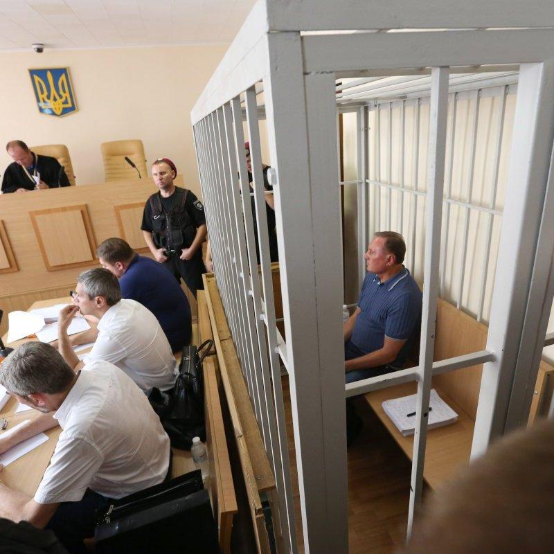 Єфремов заарештований на 2 місяці