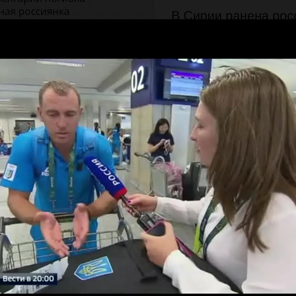 Спортсмени збірної України заявили телеканалу «Росія 24», що росіян відсторонили від Олімпіади несправедливо (відео)