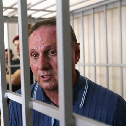 Суд переніс розгляд скарги на арешт Єфремова