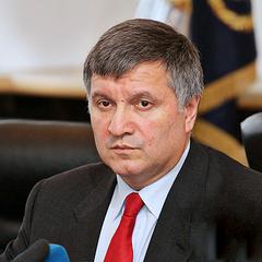 Аваков запропонував за «успішну» роботу видати «Інтеру»  грамоти з російським гербом