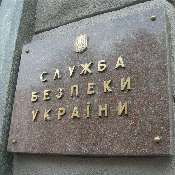У СБУ прокоментували заяви ФСБ про підготовку українцями терактів у Криму